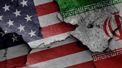 صورة اطلالة على العقوبات الامريكية الاخيرة على ايران