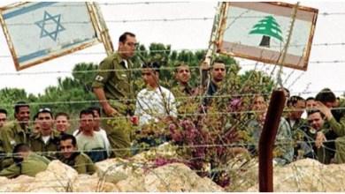 صورة قصةُ بني إسرائيلَ بقرةٌ وأزمةُ كيانِهُمُ بقراتٌ