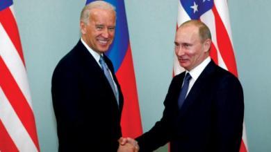 صورة الأكيد أنّ بايدن يتلقّى تقارير وتوصيات متناقضة بشأن كيفية التعامل مع روسيا