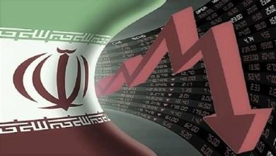 صورة مخاوف مبعثها إيران… والاقتصاد وراء لفتات سعودية موجهة لفريق بايدن