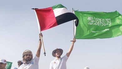صورة الإمارات والسعودية تواجهان الأردن في القدس
