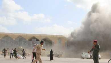 صورة رسائل انفجار عدن: لا أمان للسعودية في جنوب اليمن