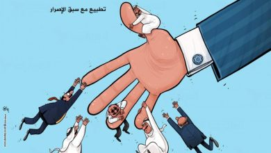 صورة التطبيع العربي …حماية صهيونية لعروشهم