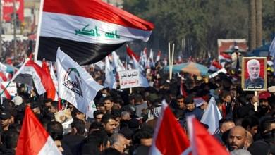 صورة حشود السيادة والشهادة