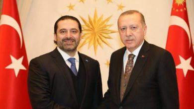 صورة الحريري في أنقرة …ضربتان للسعودية وفرنسا