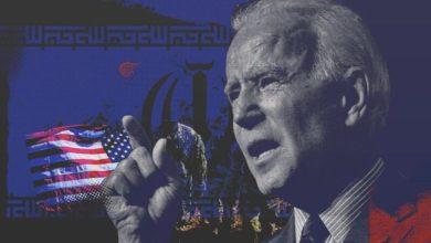 صورة هاجس العدو الأول: مفاوضات بايدن المرتقبة مع إيران