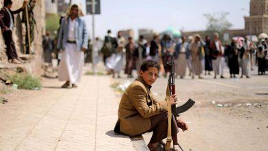 صورة اليمن مفتاح والعقوبات للتخريب