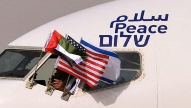 صورة الطيار التونسي منعم الطابع ..على خطى  الطيار النشمي يوسف الهملان الدعجة