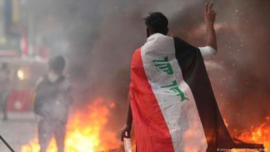 صورة أما آن لهذا العراق أن يتوقف نزفه؟