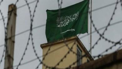 """صورة الإرهاب السعودي ضد مواطنيها.. إن لم تكن عبداً لـ""""ابن سلمان"""" فأنت عدوّ للنظام"""