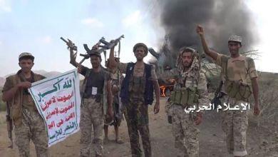 صورة الكيان الصهيوني تحت اقدام المجاهد اليمني