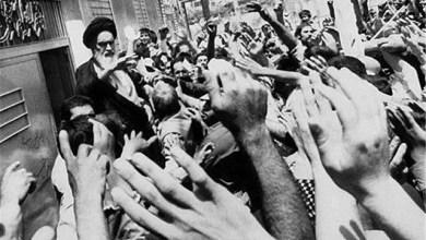 صورة عوامل وأسرار انتصار الثورة الإسلاميةالإيرانية