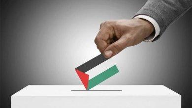 صورة الانتخاباتُ الفلسطينيةُ صمتُ البنادقِ وبحةُ الحناجرِ