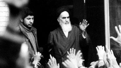 """صورة جمعية """" أمل"""" البحرينية: العالم تأثر بالثورة الاسلامية وقائدها الملهم.."""