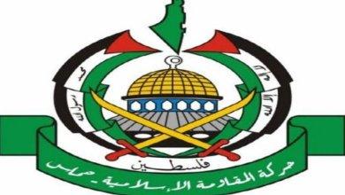 صورة مخرج حماس التاريخي ما بعد الانتخابات!