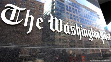 """صورة """"واشنطن بوست"""": مشاكل بايدن في الشرق الأوسط بدأت تتراكم"""