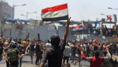 صورة تاريخ العنف السياسي الدموي في العراق