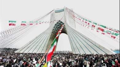 """صورة """"من خصائص الثورة الإسلامية في إيران """""""
