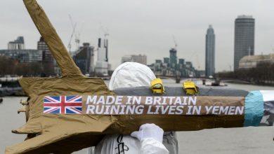صورة بريطانيا واليمن والحنين للماضي