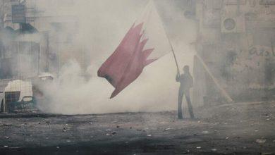 صورة تجمّع القوى السياسيّة المعارضة في البحرين يُقدّم ورقة سياسيّة بمناسبة الذكرى السنويّة العاشرة لانطلاقة ثورة 14 فبراير تحت عنوان: رصّ الصفوف والثبات حتى النصر..