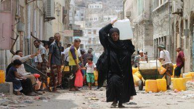 صورة الاقتصاد اليمني .. ضمن أجندة الرؤية الوطنية