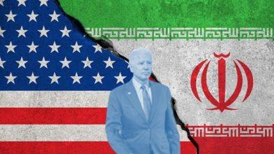 صورة بايدن وصعوبة الرقص مع إيران