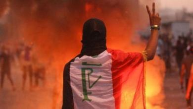 صورة أعداء العراق يتوحدون ويتحالفون ويعلنون الحرب على العراق والعراقيين