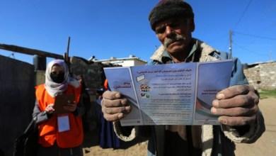 صورة اللاجئون والانتخابات الفلسطينية