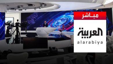 صورة رسالة من على قناة العربية