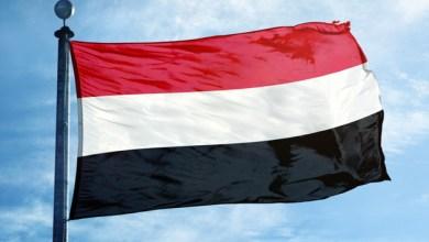 صورة التضامن العالمي مع الشعب اليمني