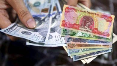 صورة الدولار بيد الاغنياء والدينار ييد الفقراء..