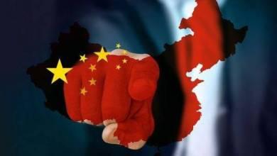 صورة هل ينجح الغرب.. في احتواء المارد الصيني. .؟!