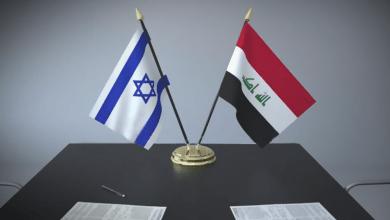 صورة ماذا تُريد المؤامرات العِبرية من العراق؟