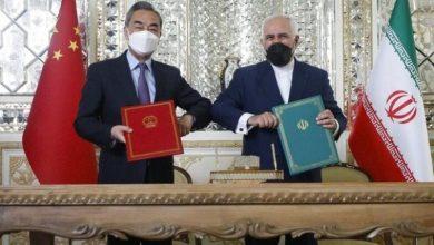 صورة هل يستوي الأعمى والبصير .. ؟؟ قراءة في الإتفاقية الإستراتيجية الإيرانية الصينية