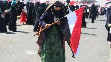 صورة يمانيات في رحاب العام السابع