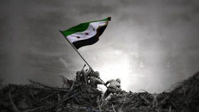 صورة أكاذيب (الثورة ) السورية