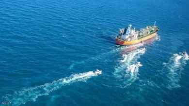 صورة تساؤلات عن دور أميركي في مفاوضات كوريا الجنوبية مع إيران حول الأموال المجمدة والسفينة المحتجزة