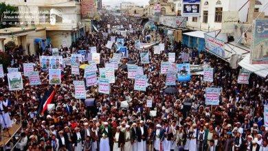 صورة هل وصلت رسائل الشعب  اليمني الى شعوب وانظمة وحكام وحكومات العالم  ؟؟