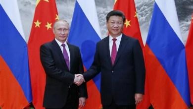 صورة كيف لنا ان نثق بالصين وروسيا ؟