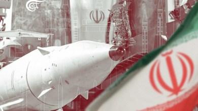 صورة مدينة إيرانيّة جديدة تحت الأرض.. ما يمكن استنتاجه