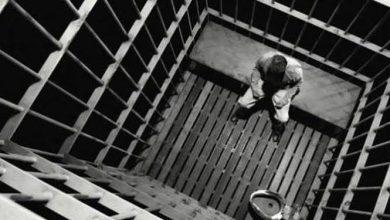 صورة أحدث الأساليب السعودية غير الإنسانية لتعذيب المعتقلين السياسيين والحقوقيين