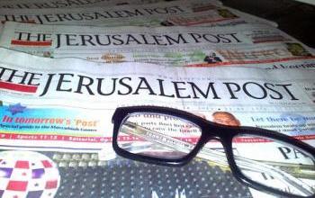 """صورة جيروزاليم بوست"""": هل """"إسرائيل"""" في طريقها إلى النسيان الوجودي؟"""