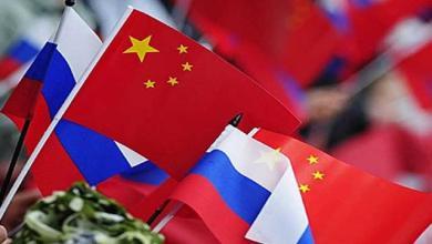 صورة روسيا والصين : هل تلتقيان ؟( جزء ثان وأخير )