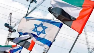 صورة مصدر إماراتي يكشف: ابن زايد أنشأ صندوق الاستثمار الإسرائيلي على حساب الفلسطينيين