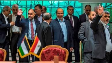 صورة بين يدي لقاء الفصائل الفلسطينية في القاهرة