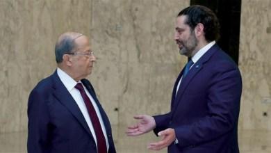 صورة عون: الحريري يحاول إحراجي لإخراجي.. ولن أرضخ