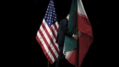 صورة مشكلة امريكا والغرب مع ايران