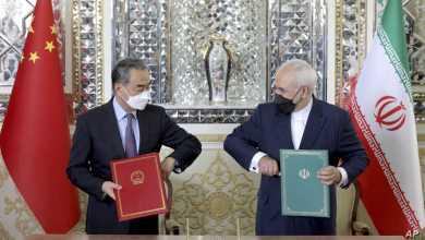 صورة الاتفاق الصيني الإيراني العالم الجديد وموقع الشيعة المستقبلي