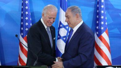"""صورة ما هو """"المنتدى الاستراتيجي الأمريكي الإسرائيلي حول إيران"""" الذي أعاد بايدن تفعيله؟"""