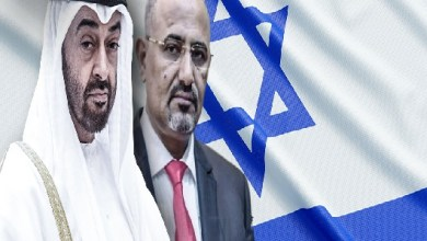"""صورة الكيان الصهيوني يدخل العراق عبر بوابة الإمارات """"العبرية"""""""